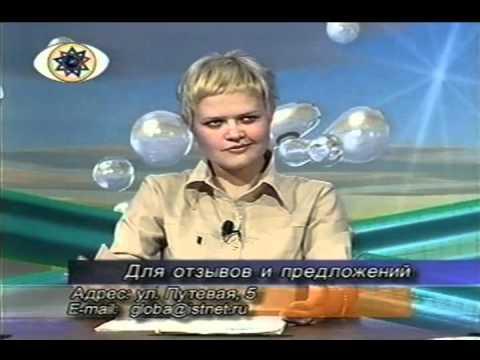 Переселение Душ. Реинкарнация. (Наталья Бекетова, 2003г.)