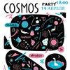 Творческий вечер Cosmo Party