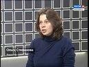 Вести Интервью режиссер участница экспедиции в Антарктиду Ольга Стефанова