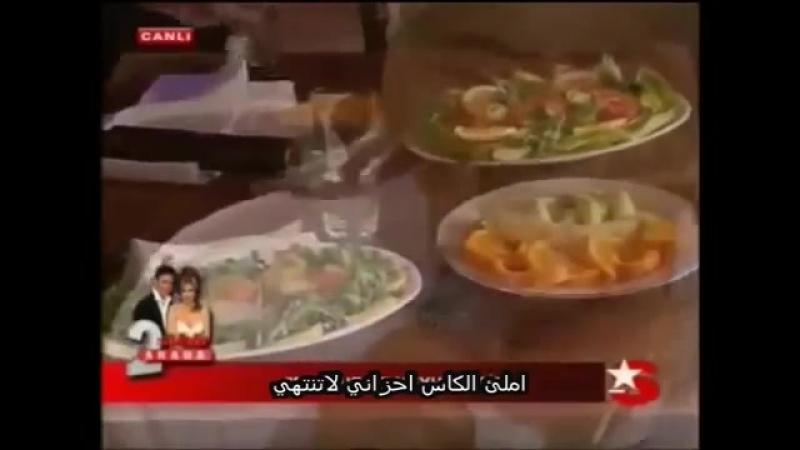 اشرب ياصاحبي مترجمة للعربي Adnan Şenses - Doldur Meyhaneci.mp4