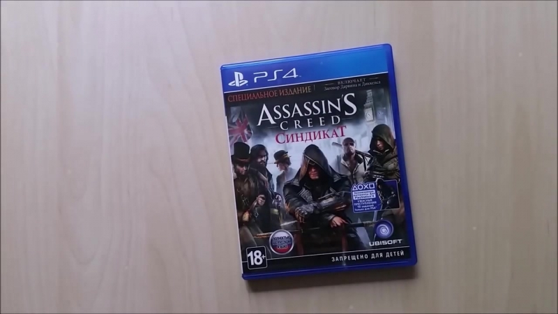 [GameZone] Моя Коллекция игр на PS4 / My Collection Games on PS4