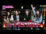 180216 Red Velvet @ Level Up Project Season 2 Ep.35 (рус.саб)
