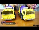 Daban Model G2 Mixer truck Mixmaster