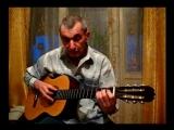 ВИА Синяя птица Мария автор музыки и слов Захватов А..