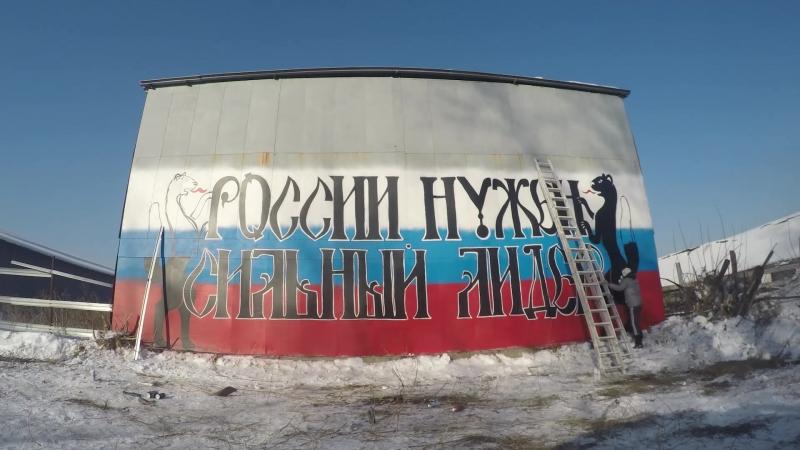 Новосибирск граффити