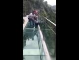 Стеклянный мост! Сделано в Китае