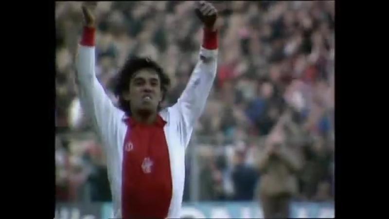 Симон Тахамата (Аякс): гол в ворота ПСВ (1979)