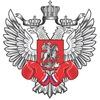 Удмуртская Республиканская Федерация бокса