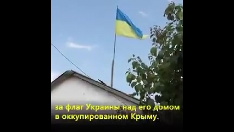 Крымского активиста Владимира Балуха осудили на 3 года и 7 месяцев лишения свободы