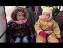 Полина и Емили