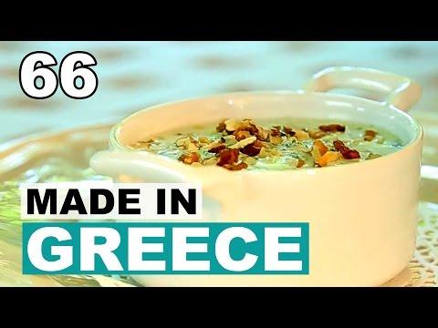 Греческая кухня. Лимонный суп, дзадзыки, саулаки, мусака...