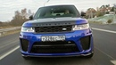 SVR 2018 Мамкины гонщики на БМВ ОТДЫХАЮТ Range Rover SPORT SVR рестайл
