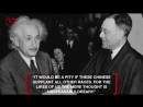 Albert Einstein's Travel Diaries Reveal Racist Views