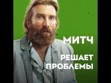 ОПАСНЫЙ БИЗНЕС   Шарлто Копли   В кино с 19 апреля