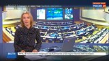 Новости на Россия 24 Экипаж МКС готовится к посадке на Землю