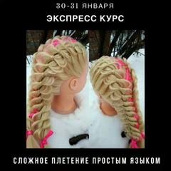 mila_0130_hair video