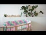 Лимитированная серия Nature от SoohooKids. Овальные кроватки из чистого бука и ничего кроме!