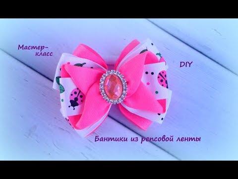 Бантики из репсовой ленты школьный вариант Канзаши /МК/Hand мade/DIY/ Kanzashi