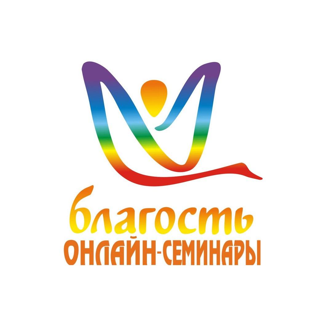 Афиша Уфа Олег Торсунов Уфа Онлайн-семинары Благость