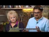 Ужин на десятку. Анне Вески и София Рубина