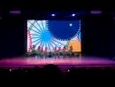 Чунга-чанга студия танцев Созвездие
