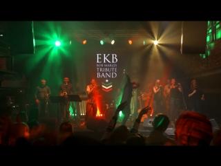 Ekb Bob Marley Tribute Band - Live (Дом Печати, 16 марта 2018)
