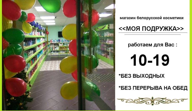 Елена Черникова | Речица