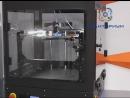 Новый 3D принтер для Кванториума