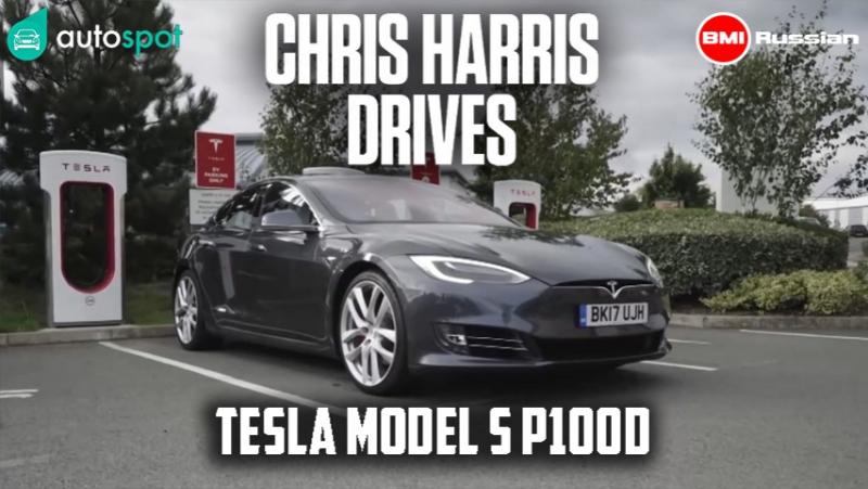 Крис Харрис Top Gear Топ Гир Tesla P100D BMIRussian