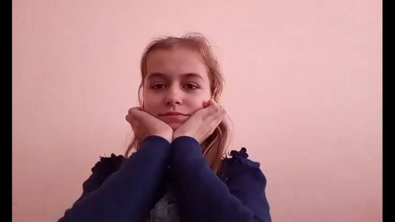 Алина Дронова Live