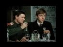 А как же вы селёдку без водки будете есть - Дни Турбиных, 1976.mp4