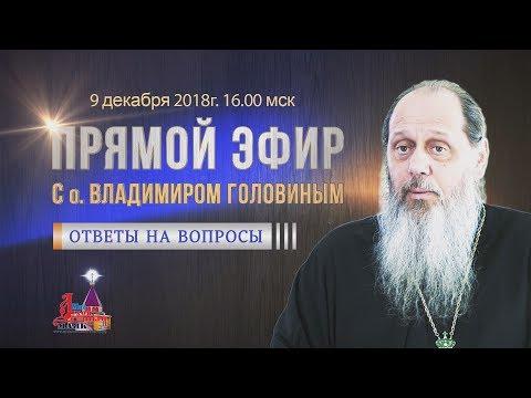 Прямой эфир Болгар 09.12.2018 г.