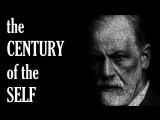 BBC: Век эгоизма / Столетие личности (2002) The century of the self (одним фильмом)