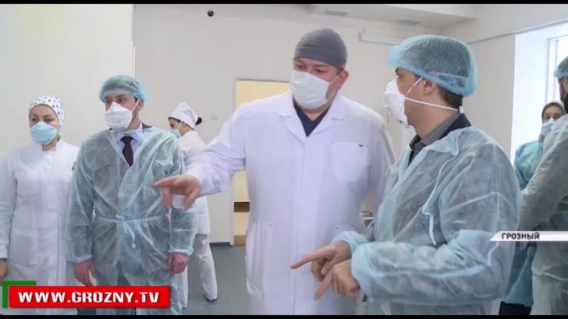 Для обмена опытом и внедрения новых методик в Грозный приехали врачи тульского тубдиспансера