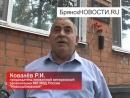 Новости Новозыбкова