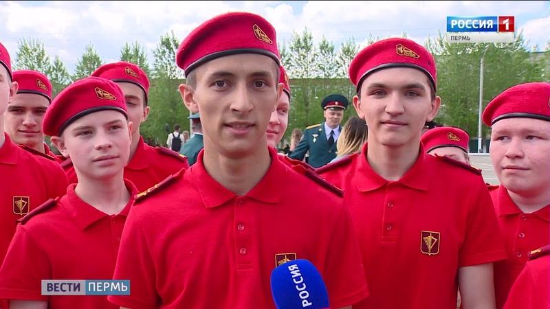 Вести Пермь. События недели 24.06.2018