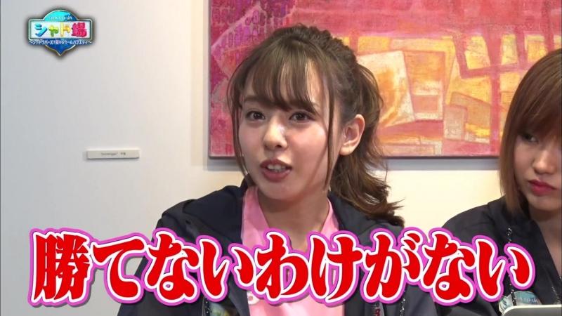 180504 Shadova (Ex-NMB48 Yamada Nana)