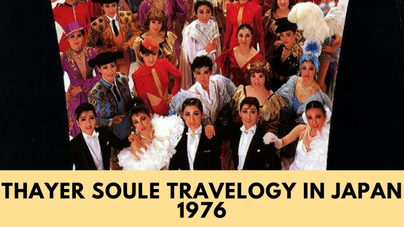 Thayer Soule travelogy in Japan| Kokusai Theater (SKD Revue)| 1976
