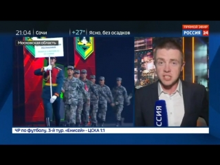 Четвертые армейские международные игры завершились