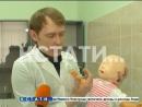 Кстати Новости Нижнего новгорода Нижегородских медиков стали тренировать на симуляционных роботах