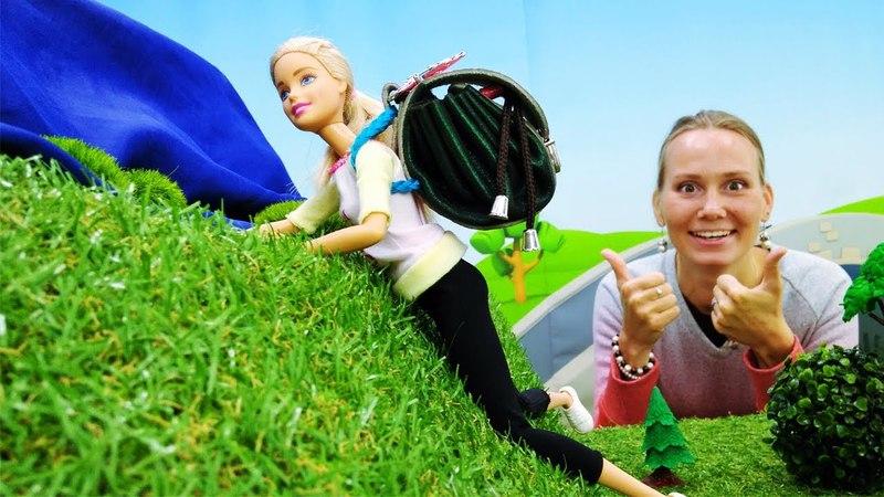 Барби покоряет гору - Видео для девочек