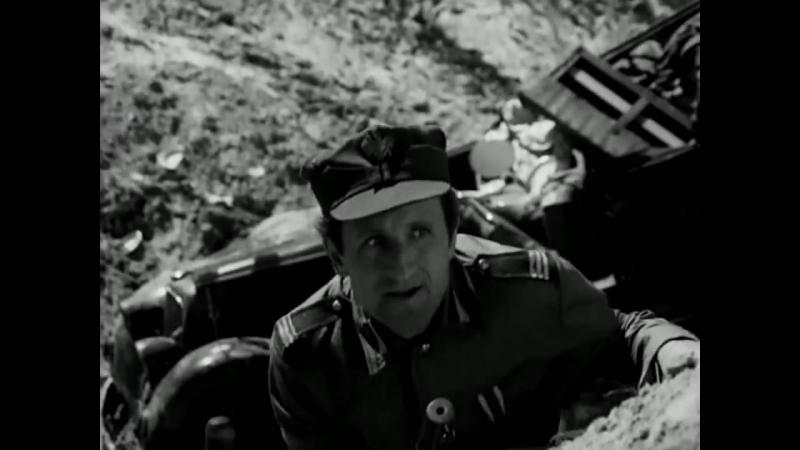 «Четыре танкиста и собака»: 17-я серия. Клин (1970) – Оборона моста Густликом