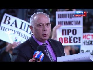 Главные темы Большой пресс-конференции_что спросили у Путина и что он ответил