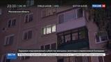 Новости на Россия 24  •  ЧП при выселении из квартиры: в Балашихе убита многодетная мать