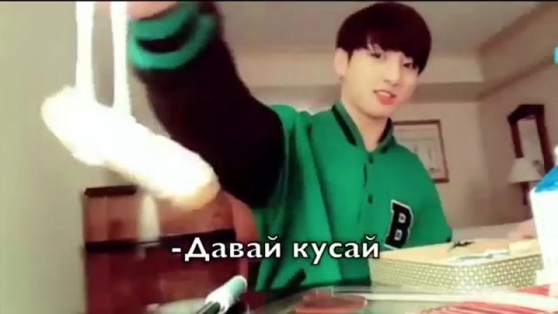 BTS_sparkling_heart_ Разговор ЧОНГУКА_kiss_В скайпе_heart_eyes_ ( 360 X 640 ).mp4