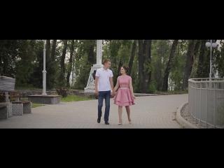 Там, где познакомились Никита и Татьяна Love Story (предсвадебная съёмка)