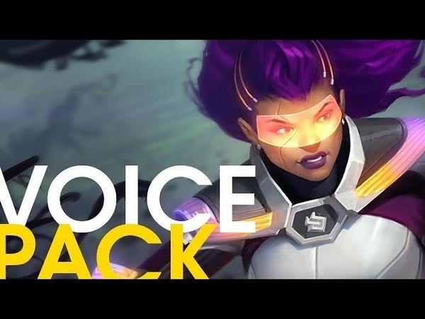 Heatsink Pele Voice Pack
