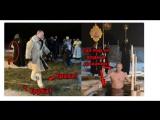 Фейковое купание Путина в проруби на крещение.mp4