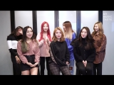 """Get Ready for 2018 DREAMCATCHER 1ST TOUR """"FLY HIGH"""" IN EUROPE!"""