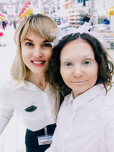 Людмила Нойманн